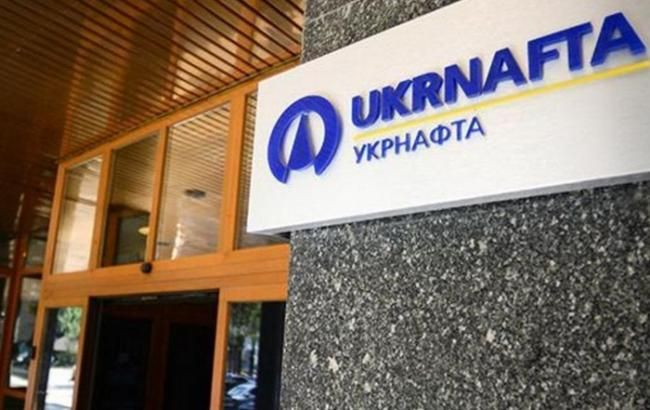 """Прокуратура розпочала кримінальне провадження проти """"Укрнафти"""""""