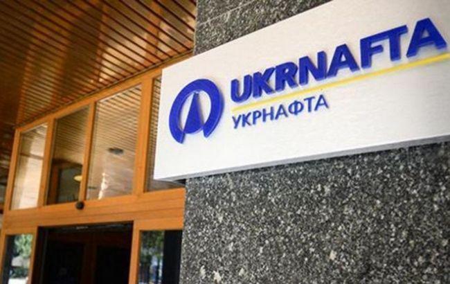 """""""Укрнафті"""" намагаються безпідставно передати 2 млрд куб. м. газу, - """"Нафтогаз"""""""