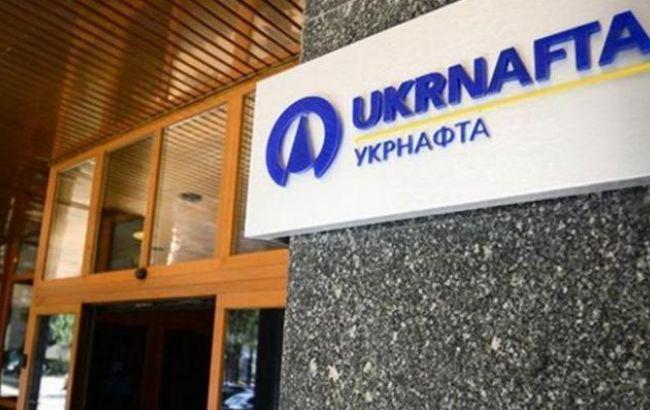 """Фото: ГПУ проводит обыски в """"Укрнафте"""""""