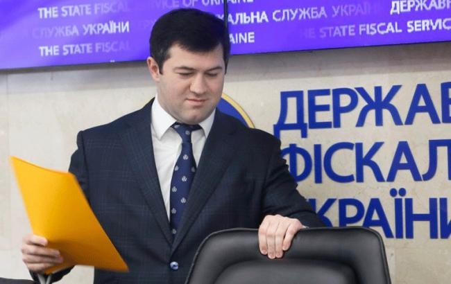 Кабмін усунув Насірова від виконання обов