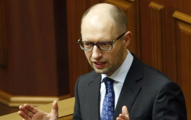 Яценюк призвал Раду проголосовать за законопроект о ЖКХ для получения 800 млн долл помощи