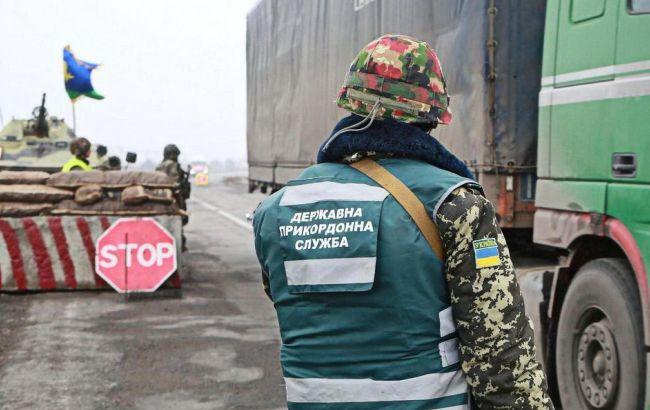 Фото: прикордонники на Донбасі