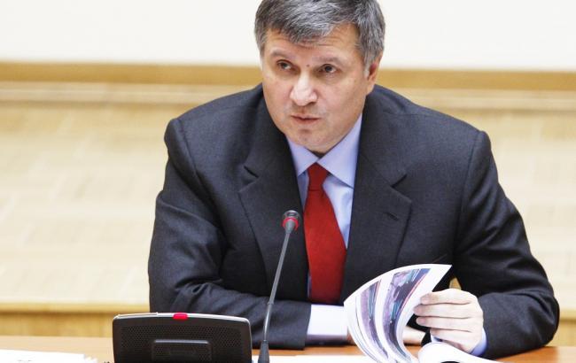 Фото: ГПУ просит премьера провести служебное расследования действия Авакова