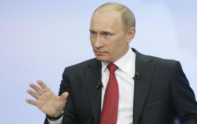 Путин обвинил США в спонсировании экстремизма