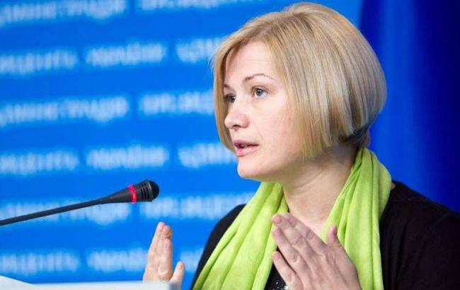 Украинский народный депутат возглавил подкомитет ПАСЕ поборьбе стерроризмом