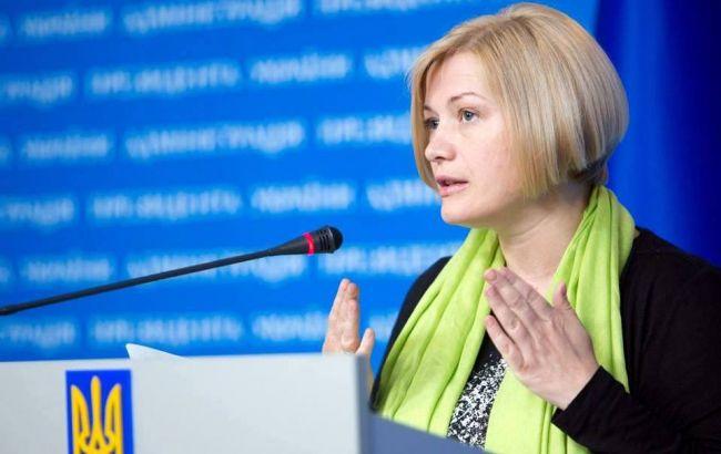 Фото: Ирина Геращенко рассказала об условиях, в которых содержатся заложники на Донбассе