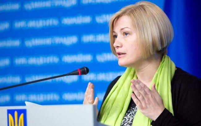 Фото: уповноважений президента з мирного врегулювання на Донбасі Ірина Геращенко