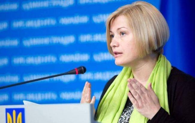 Фото: уповноважений з мирного врегулювання ситуації на Донбасі Ірина Геращенко