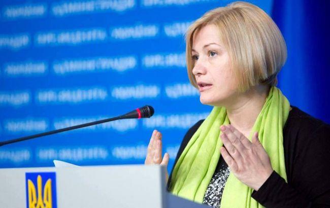 Геращенко: Украина настаивает наотмене результатов «выборов» вДНР/ЛНР