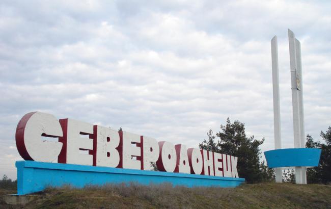 У Сєвєродонецьку пройде другий тур виборів мера