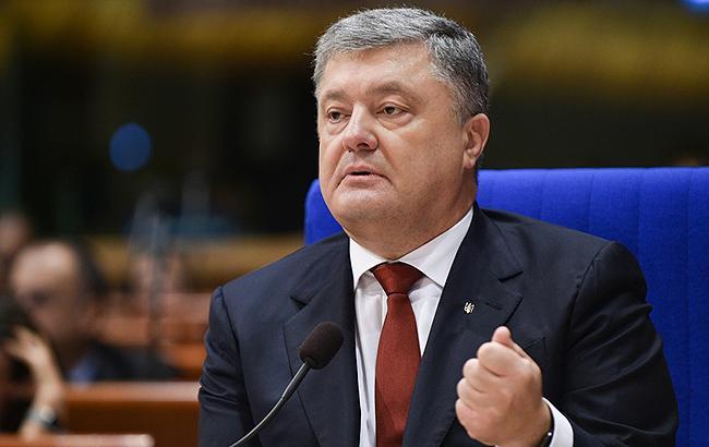 Фото: президент Украины Петр Порошенко (president.gov.ua)