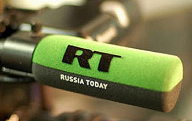Фото: Russia Today