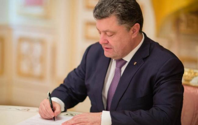 Фото: Порошенко підписав закон про продовження мораторію на продаж землі