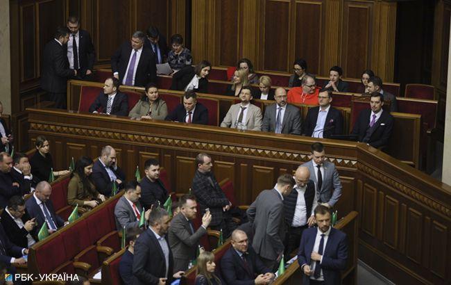 Рада отправила в отставку Кабмин Гончарука: онлайн