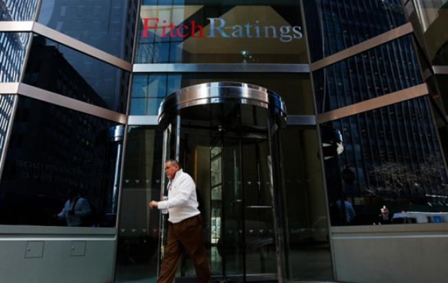 """Fitch подтвердило рейтинги """"Укрэксимбанка"""", """"Ощадбанка"""" и """"Пивденного"""" на уровне CCC"""