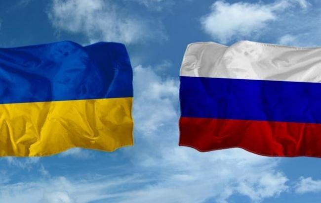 Фото: Росія проти України (urkrus.com)