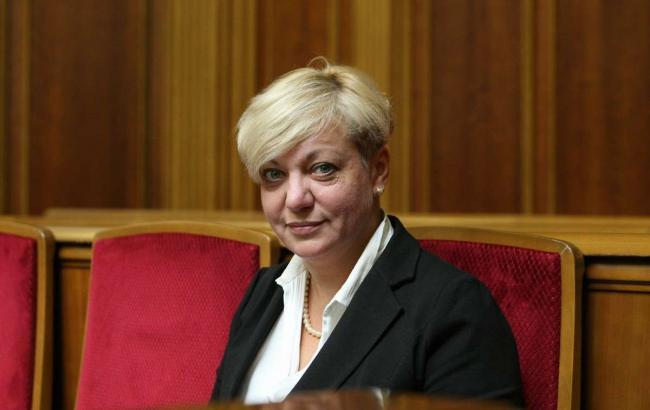 МВФ может выделить 1 млрд долларов Украине уже в ближайшие недели, - Гонтарева