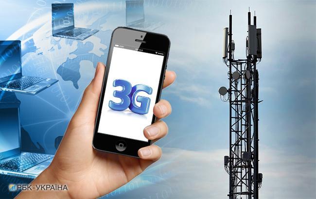 НКРЗІ перевірить мобільних операторів через якість 3G