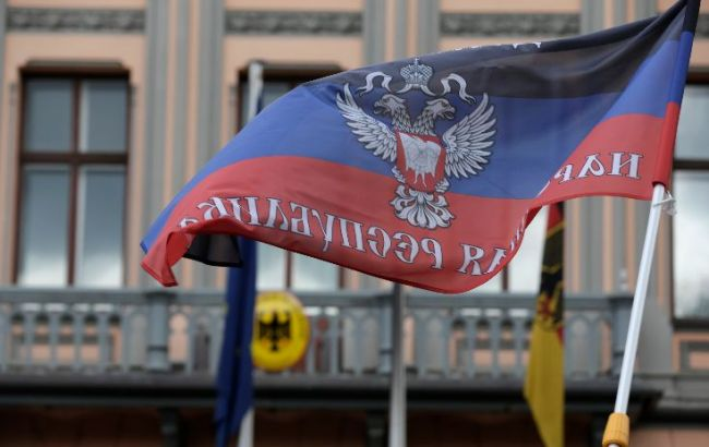 Фото: один із прапорів терористів Донбасу
