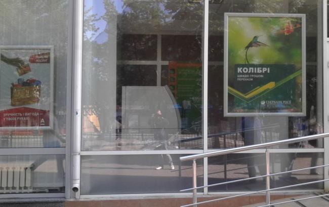 """В Мариуполе неизвестные разбили окна в отделении российского """"Сбербанка"""""""
