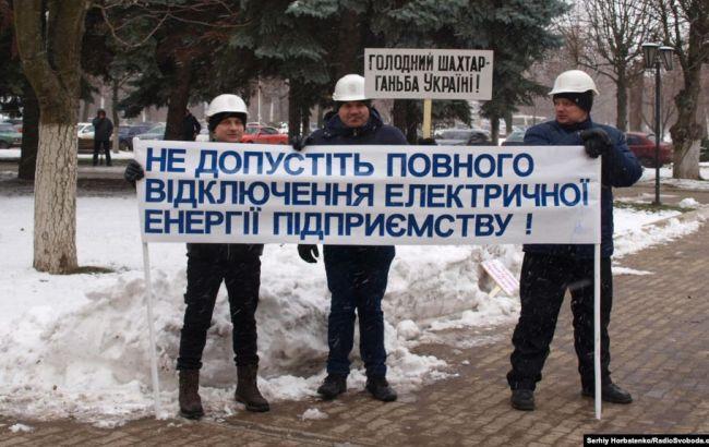 """Шахтеры Угледара заявили о """"наплевательском"""" отношении властей к себе"""