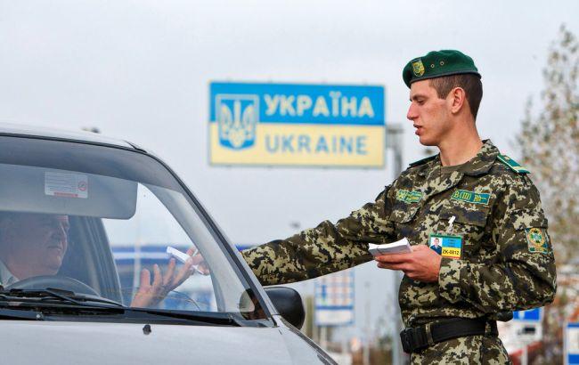 Фото: прикордонники відмовили у в'їзді росіянину, який служив у Придністров'ї