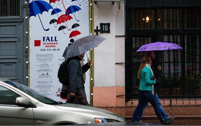 Погода на сьогодні: На більшій частині України очікуються дощі, температура до +12