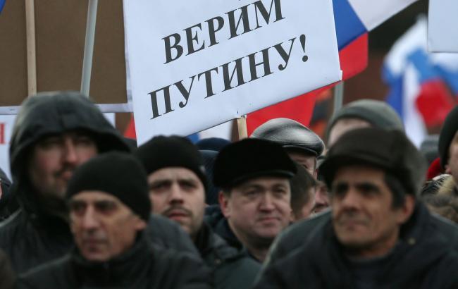 Фото: опитування в Росії