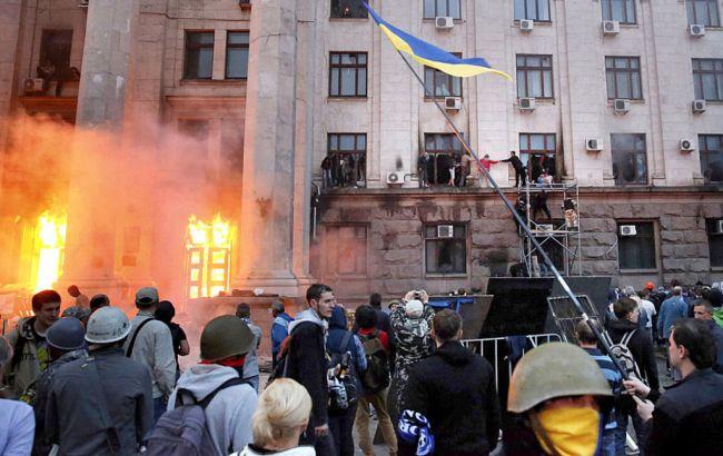 Річниця 2 травня в Одесі: Україна згадує трагедію