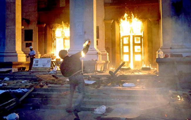Міжнародні експерти заявили про провал України в розслідуванні подій в Одесі 2 травня