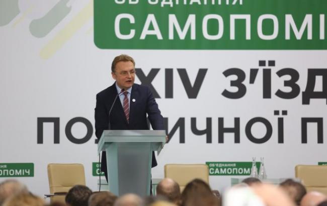 """Садовий: """"Самопоміч"""" візьме активну участь у президентських і парламентських виборах"""