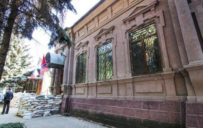 Фото: прокуратура Бахмута (прокуратура Донецької області)