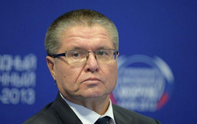 Фото: у РФ заарештували Олексія Улюкаєва