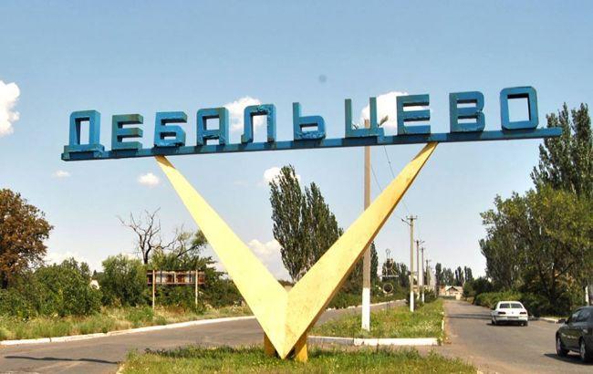 Фото: Дебальцево