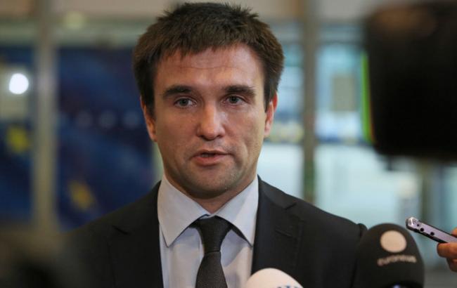 """Клімкін назвав """"актом свавільного цинізму"""" вирок РФ українцю Виговському"""