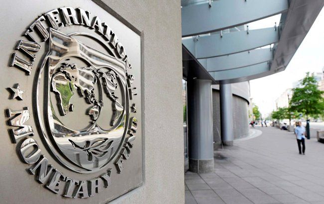 Фото: Международный валютный фонд