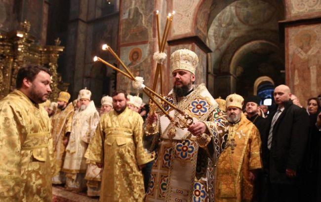 У Києві почалася церемонія інтронізації митрополита Епіфанія