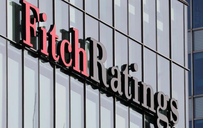 Агентство Fitch прогнозирует замедление роста экономики Украины