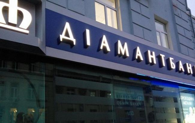 Вбанк Жвании-Мартыненко ввели временную администрацию