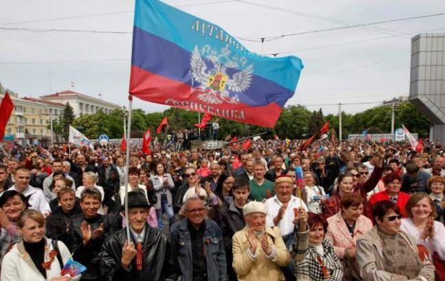 Фото: митинг в поддержку ЛНР