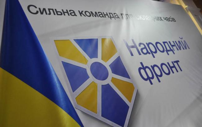 """В """"Народном фронте"""" назвали задержание сына Авакова """"политическим шоу"""""""