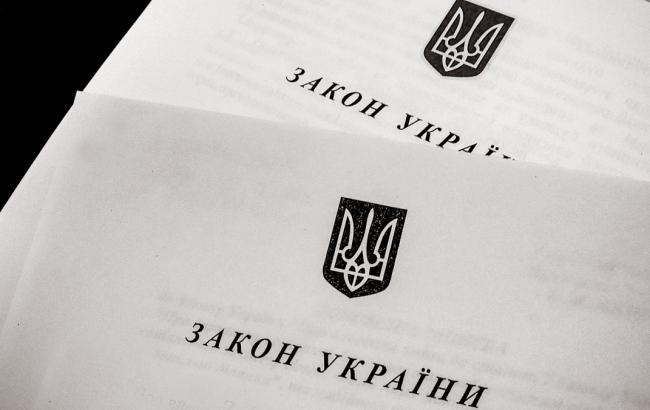 Порошенко утвердил реформирование системы исполнения судебных решений