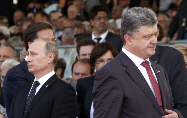 Фото: Украина делает реальный шаг к разрыву дипотношений с РФ