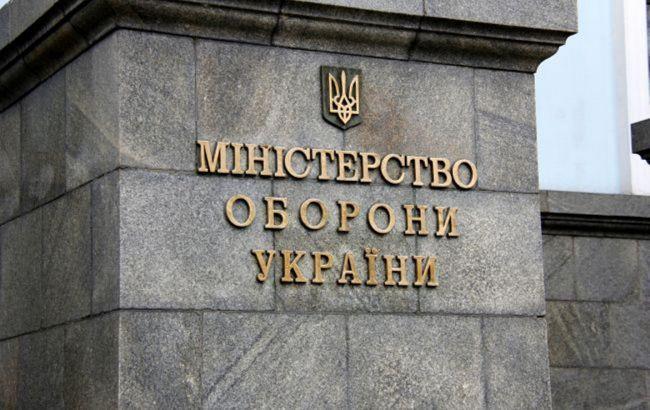 Сім'ям всіх загиблих курсантів катастрофи АН-26 виплатили компенсації