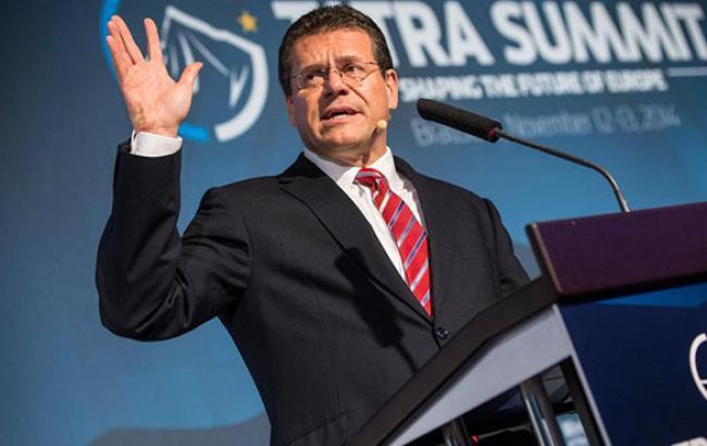 Новий комісар ЄС з енергетики продовжить політику свого попередника у співпраці з Україною