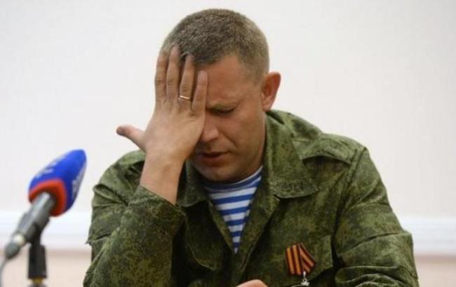 Фото: Александр Захарченко (ZN.ua)
