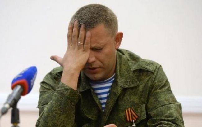 Кремль активно ищет замену Захарченко, - полковник АТО