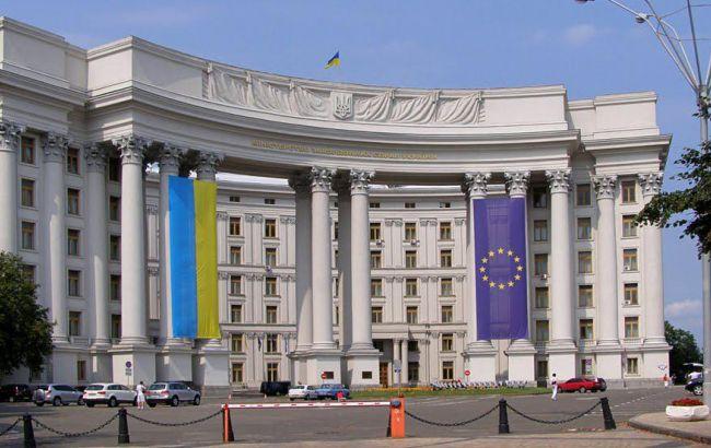 Фото: МЗС України констатує зростання необгрунтованих затримань українців в Росії