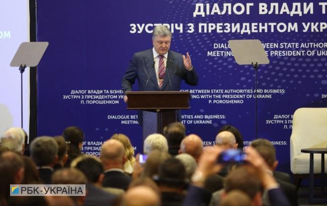 Україна покращила свій показник урейтингу Doing Business