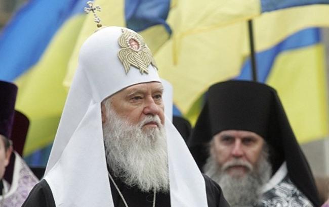 Фото: Патриарх Филарет (ukrnationalism.com)